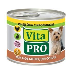 """Влажный корм VitaPro """"Мясное меню"""" для собак, индейка/кролик, ж/б, 200 г"""