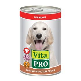 "Влажный корм VitaPro ""Мясное меню"" для собак, говядина, ж/б, 400 г"