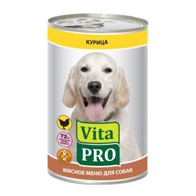 """Влажный корм VitaPro """"Мясное меню"""" для собак, курица, ж/б, 400 г"""