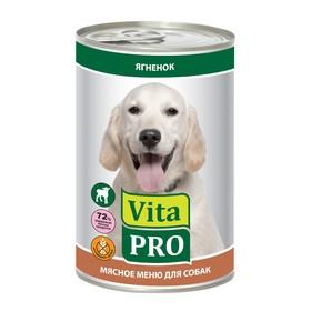 """Влажный корм VitaPro """"Мясное меню"""" для собак, ягненок, ж/б, 400 г"""