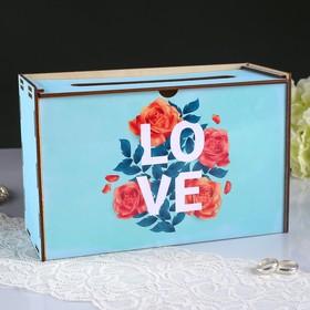 """Коробка для денег """"Любовь и розы"""", фанера, 24х10х19 см, голубая"""