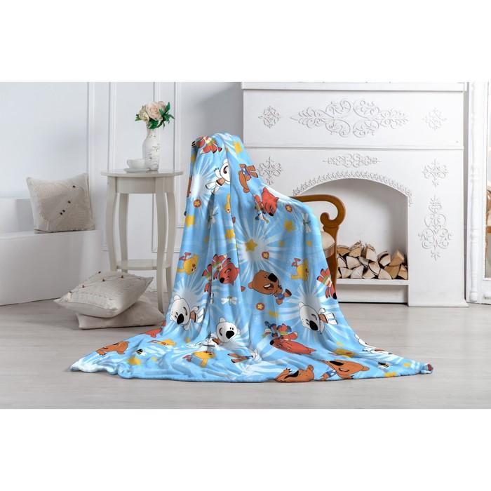 Плед Павлинка «МиМиМишки», размер 130х170 см, цвет голубой, аэрософт
