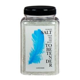 Dr.Aqua Соль морская природная для ванн Лаванда 0,7кг,ПЭТ/банка