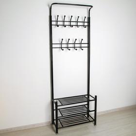 Гардеробная система, 66×29×190 см, цвет чёрный