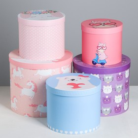 "Set of gift boxes 5 in 1 ""Animals"", 13 × 14-19.5 × 22 cm"