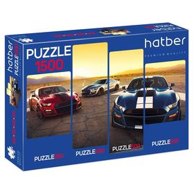 Пазл 250+500+500+250 элементов «АвтоЛюкс», 4 картинки в 1 коробке