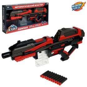 Автоматический бластер RAMPAGE, стреляет мягкими пулями, работает от батареек