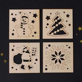 Трафареты «Новый год», набор 4 шт.