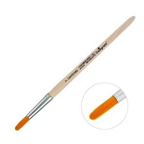 Кисть Синтетика Круглая № 7 (диаметр обоймы 7 мм; длина волоса 24 мм) ручка дерево, Calligrata