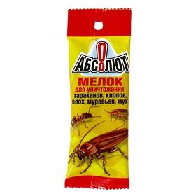 Мелок 'Абсолют' для уничтожения насекомых, 1 шт Ош