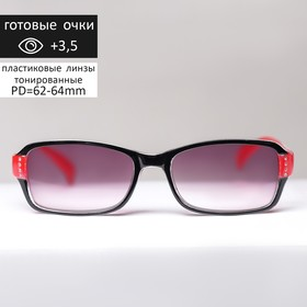 Glasses corrective 1320, color red and black, tinted +3,5