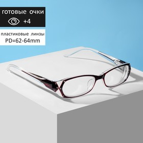 Glasses corrective 8852, color Burgundy, +4