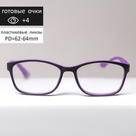 B 18055 corrective glasses, purple, +4