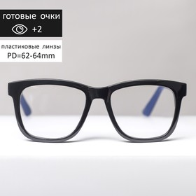 Corrective Melorsh 017 glasses, black, +2