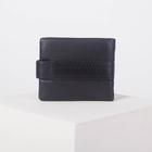 Портмоне мужское, 3 отдела, для купюр, для монет, цвет чёрный - фото 59605
