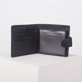 Портмоне мужское, 3 отдела, для купюр, для монет, цвет чёрный - фото 59606