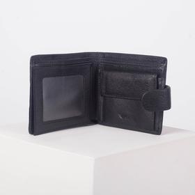 Портмоне мужское, 3 отдела, для купюр, для монет, цвет чёрный - фото 59607