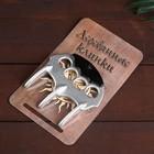Деревянный клинок «Кастет-когти» 12 см