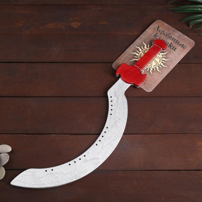 Деревянный клинок «Меч-орда» 55 см