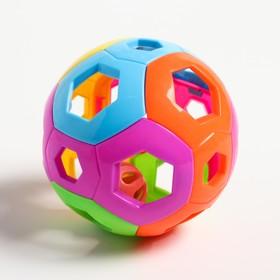 Погремушка развивающая «Шар шестигранник»