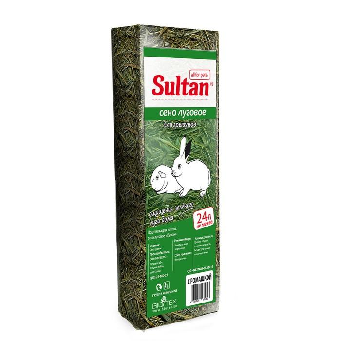 Сено Sultan для грызунов, с ромашкой, 24 л
