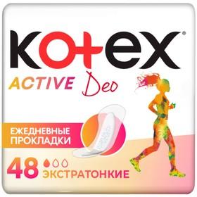 Kotex прокладки ежедневные Active, 48 шт