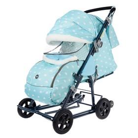 Санки-коляска «Ника Детям НД8-1К», колёса с камерой, цвет голубой