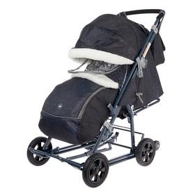 Санки-коляска «Ника Детям НД8-1К», колёса с камерой, принт в горошек, цвет шоколадный