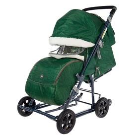 Санки-коляска «Ника Детям НД8-1К», колёса с камерой, принт вязанный, цвет зелёный