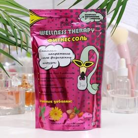 """Соль для ванн Wellness Therapy """"Фитнес"""", дой-пак 500 г"""