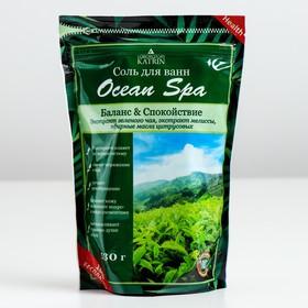 """Соль для ванн Ocean Spa """"Баланс & Спокойствие"""" с зеленым чаем и мелиссой, дой-пак, 530 г"""