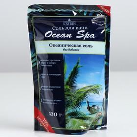 """Соль для ванн Ocean Spa """"Океаническая"""", дой-пак 530 г"""