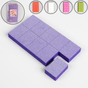 Наждачные бафы для ногтей, двусторонние, 10 шт, 3,5 × 2,5 × 1 см, цвет МИКС