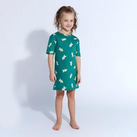 """Сорочка для девочки MINAKU """"Печеньки"""", рост 98, цвет зелёный"""