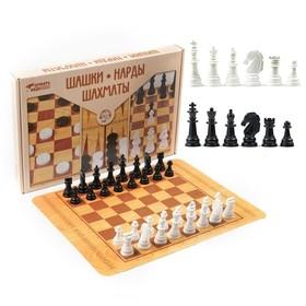 """Игра настольная """"Шашки, нарды, шахматы"""""""