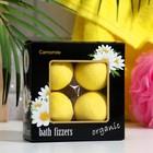 Набор бурлящих шаров Spa by Lara с экстрактом ромашки, 160 г (40г* 4шт)