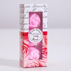 Набор бурлящих шаров для ванны Spa by Lara «Роза», 120 г (3 штуки по 40 г)