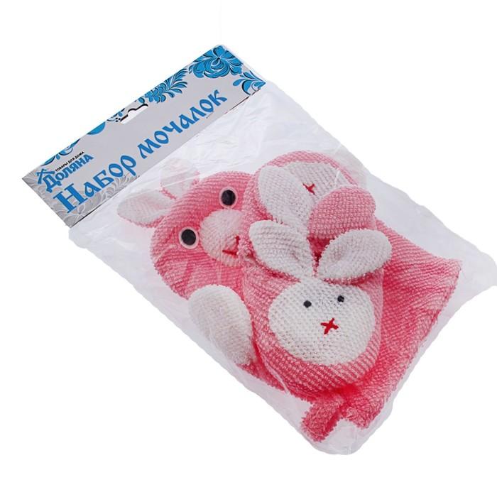 """Набор банный детский """"Зайчишка"""", 2 предмета: мочалка (20,5х20,5 см), тапочки 15 см (антискользящая подошва)"""