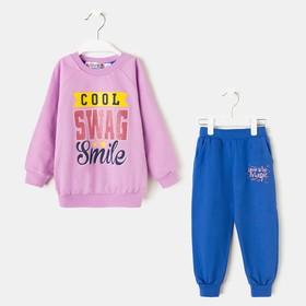 Пижама Swag, цвет фиолетовый, рост 80-86 см
