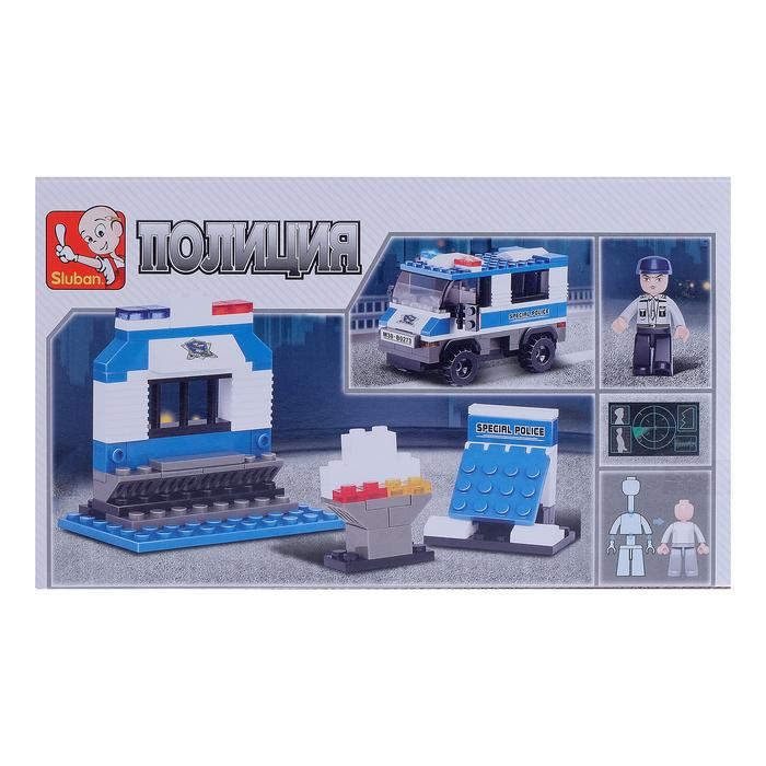 Конструктор «Полицейский спецназ: спецмашина», 126 деталей