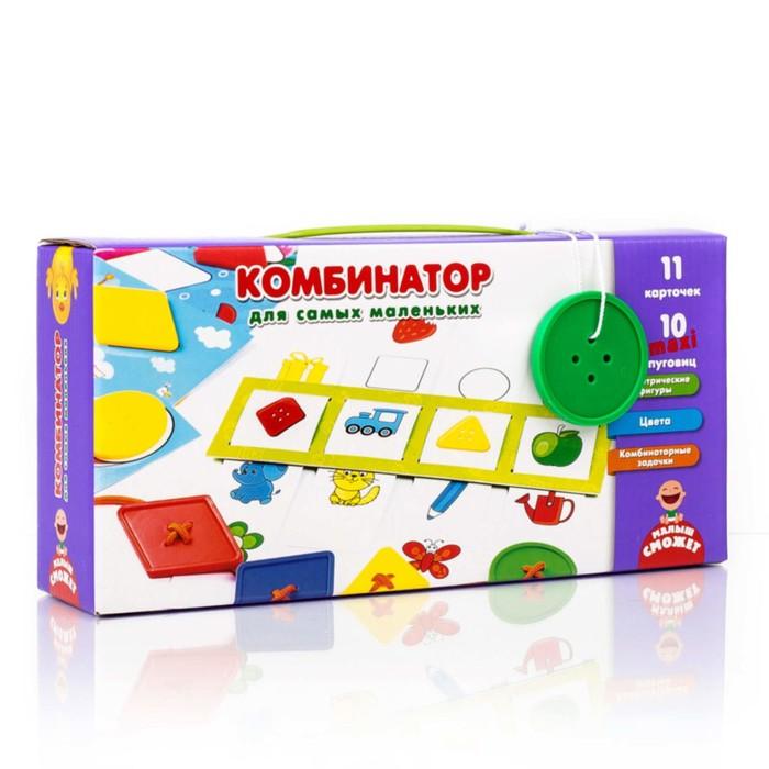 Шнуровка «Комбинатор для самых маленьких»