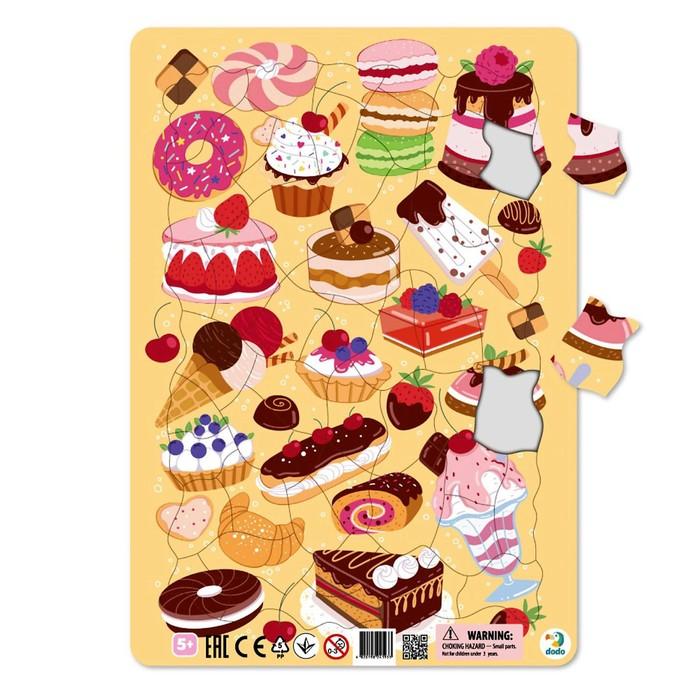 Пазл в рамке 53 элемента «Вкусности»
