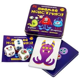 Настольная игра «Поймай монстрика» (жестяная коробочка)
