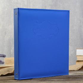 Фотоальбом BRAUBERG 20 магнитных листов, 23х28 см