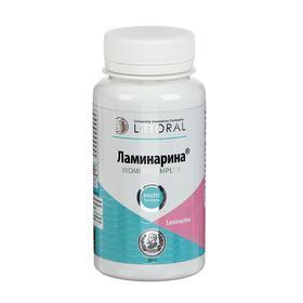 Laminarine 60 capsules 0.5 g each [female formula]