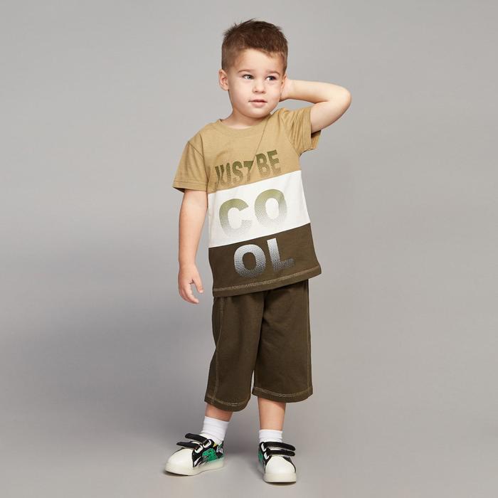 Комплект для мальчика (футболка, шорты), цвет хаки/бежевый, рост 98 - фото 76128712