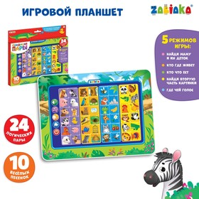 "ZABIAKA tablet ""Match pair"" sound, the batteries No. SL-01740"