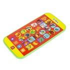Развивающий музыкальный телефон «Парные картинки», звуковые эффекты, работает от батареек - фото 105604159