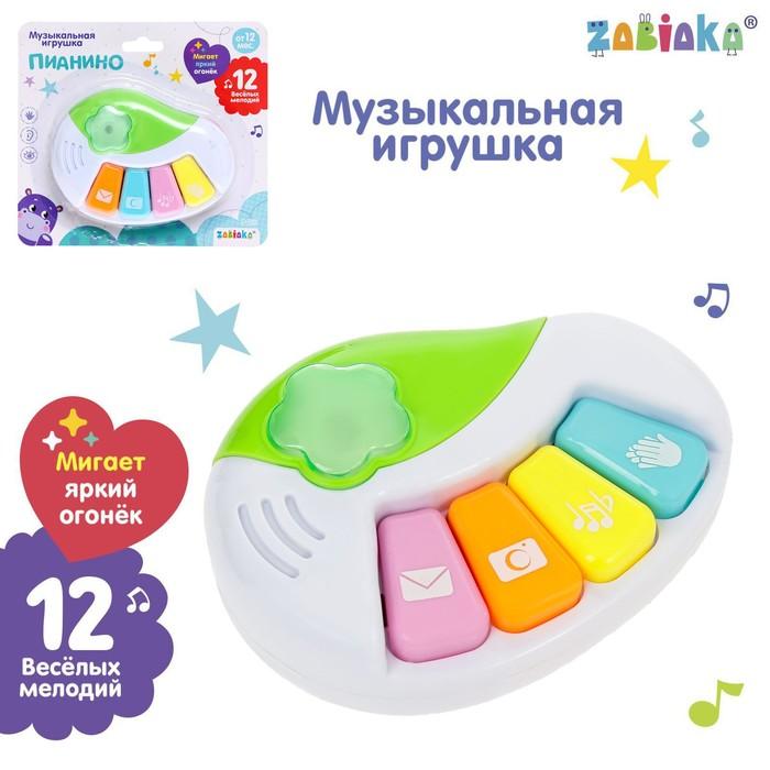 Музыкальная игрушка «Пианино», свет, звук, МИКС