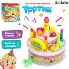 Музыкальная игрушка «Тортик», световые и звуковые эффекты. - фото 105579225